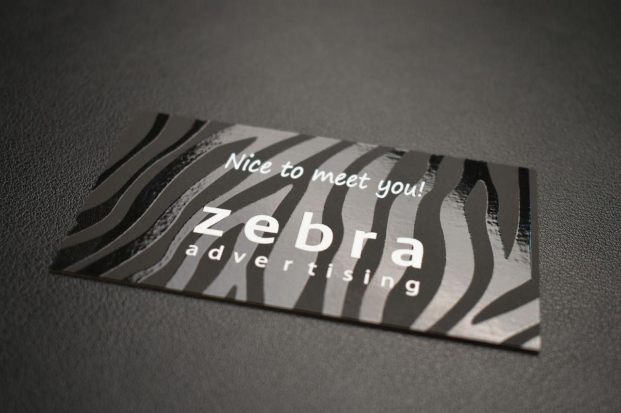 Zebra Advertising – Agentie de publicitate